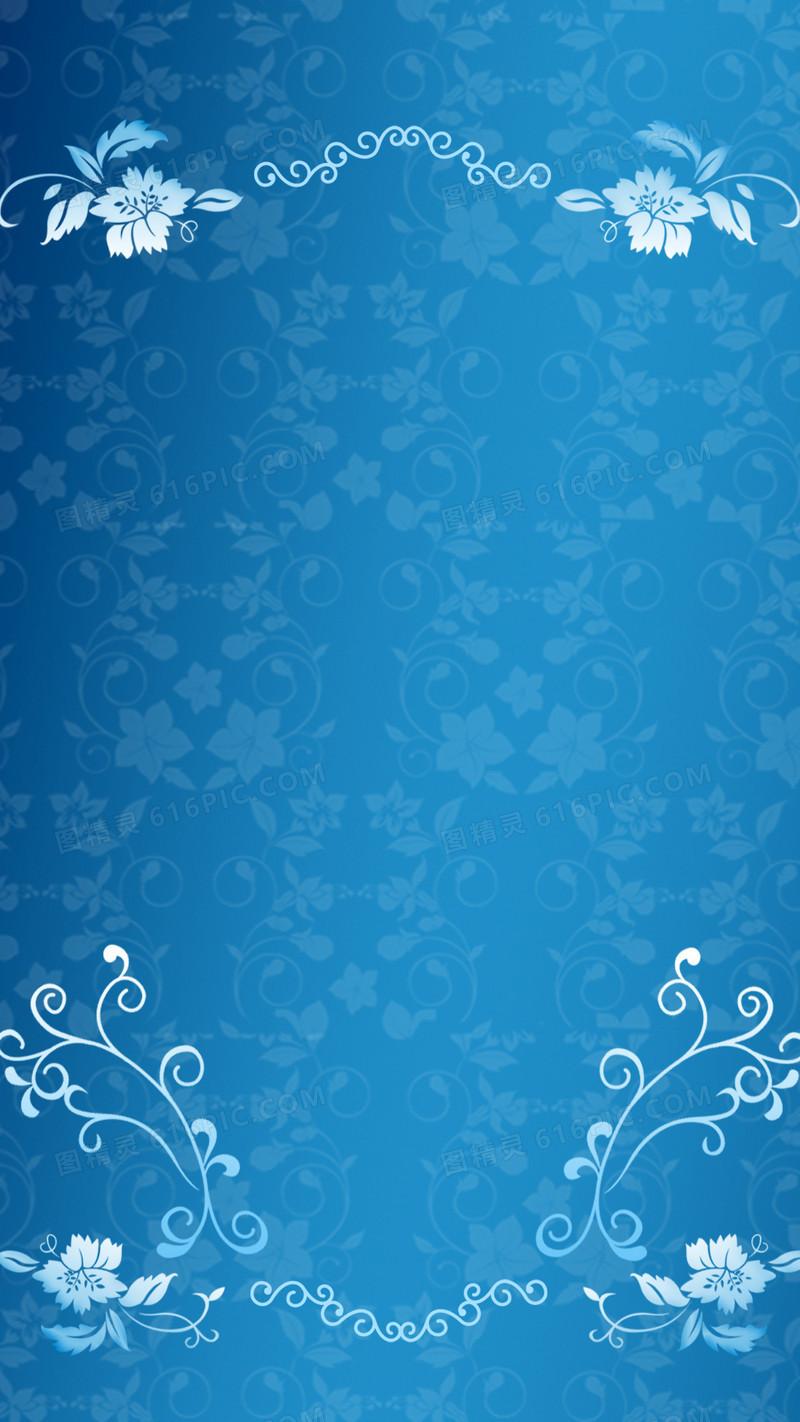 蓝色花卉h5背景