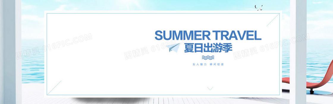 蓝色夏天背景