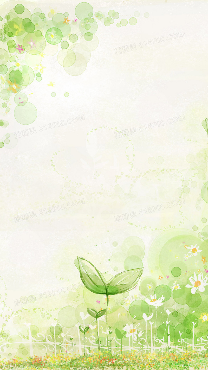 手绘唯美花朵h5背景