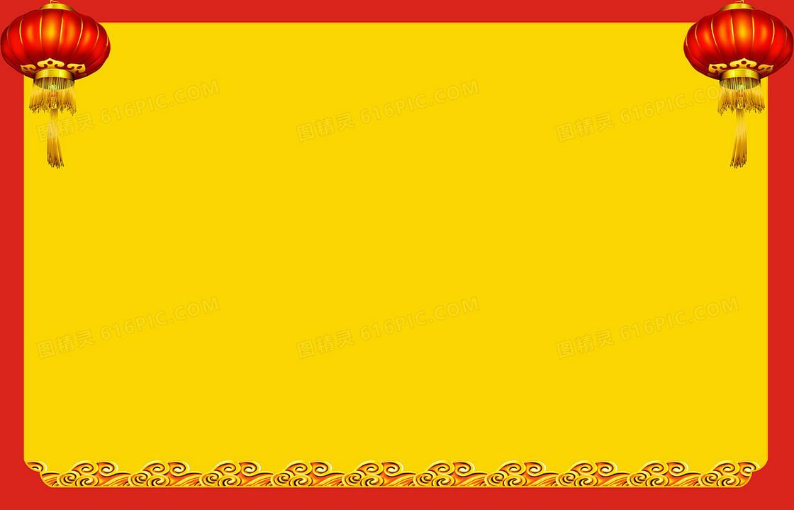 中国风红框黄色灯笼背景