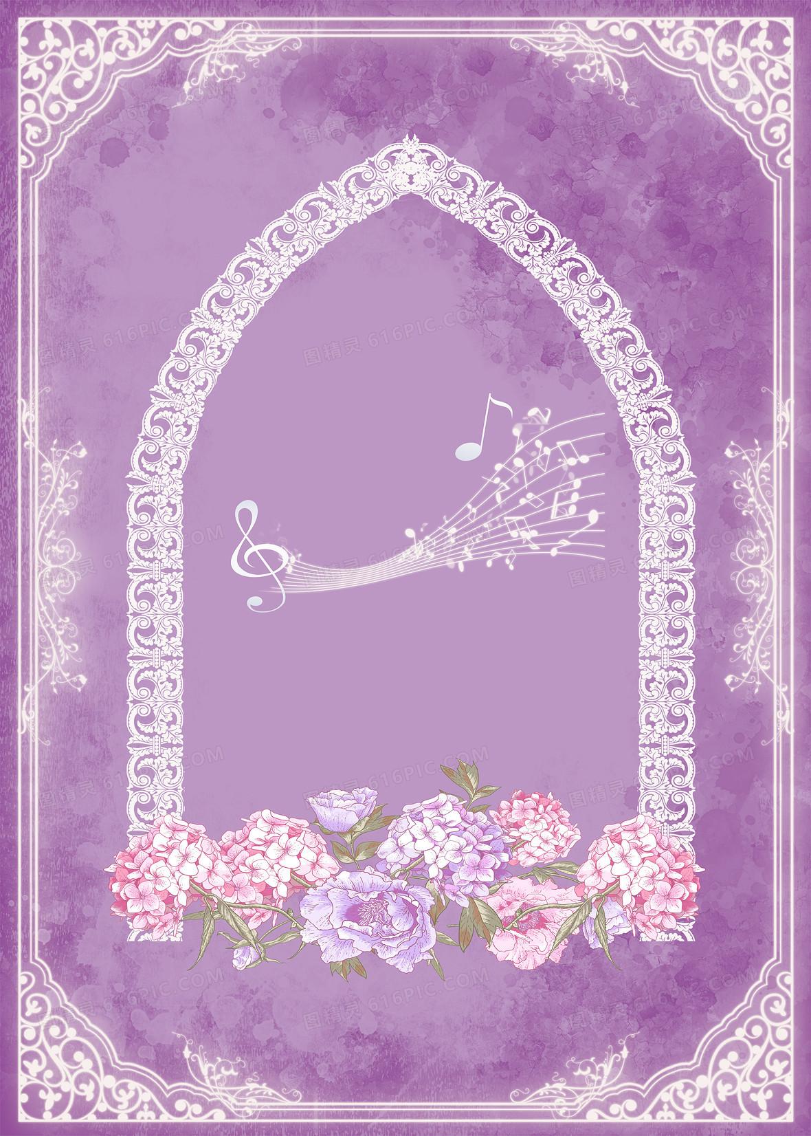 紫色浪漫花朵边框背景