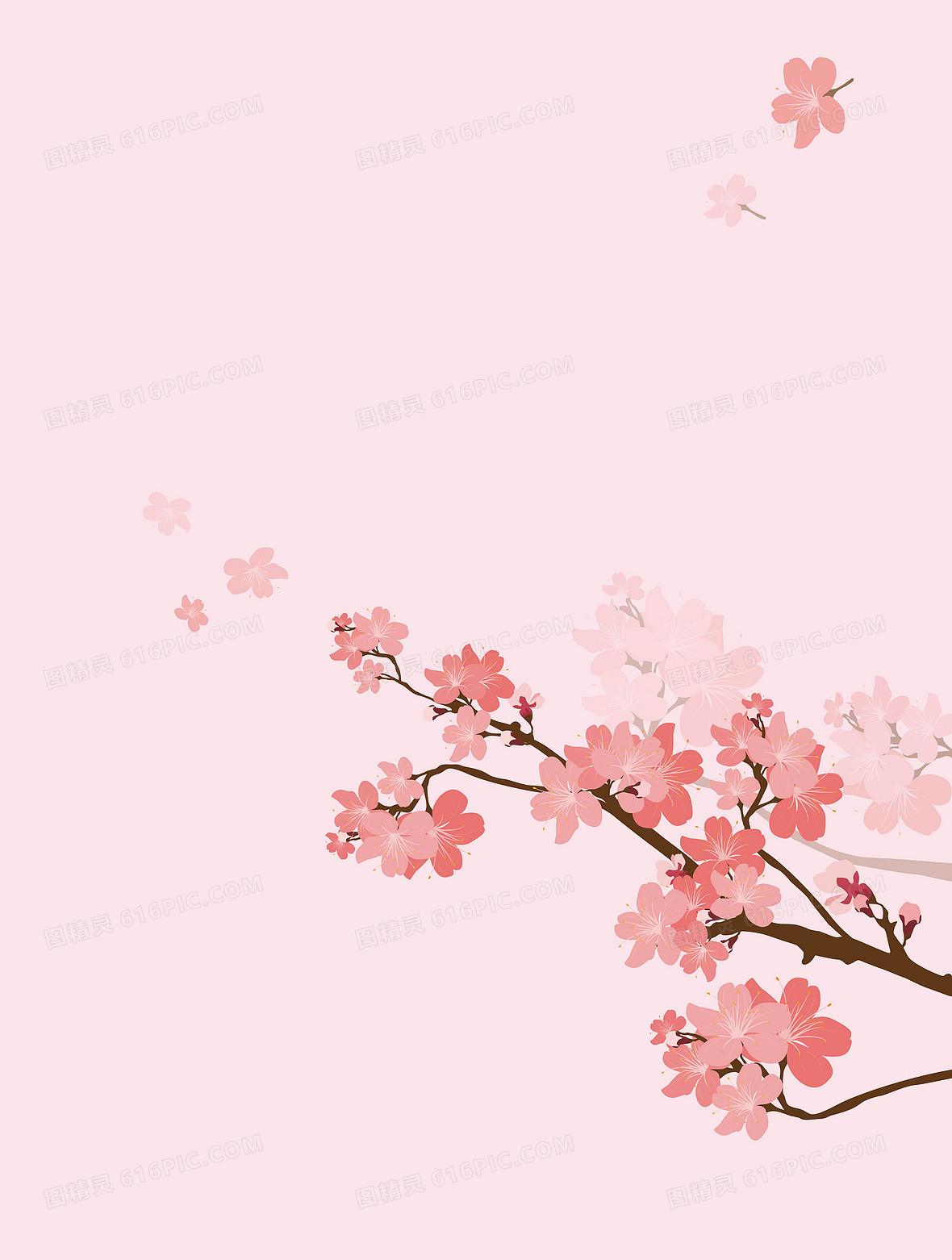矢量水彩手绘樱花枝条背景