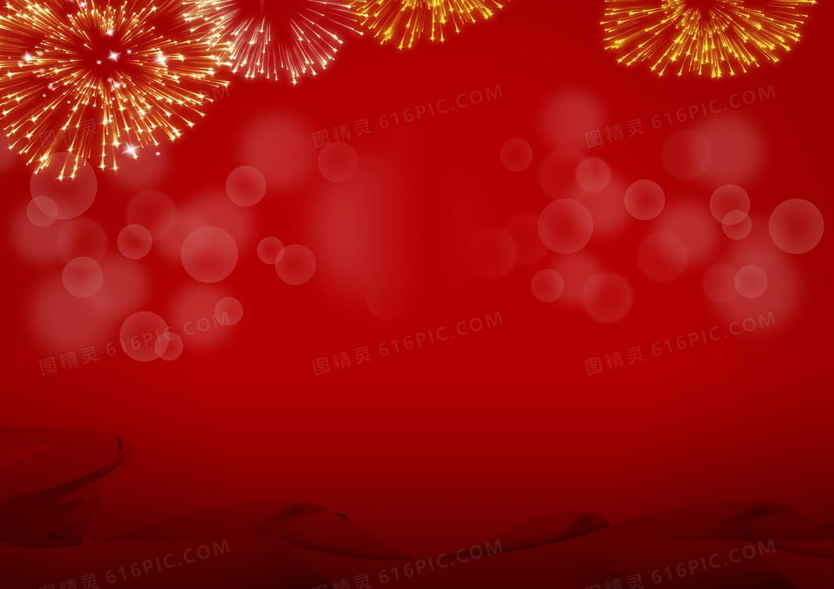 深红色烟花喜庆展板背景