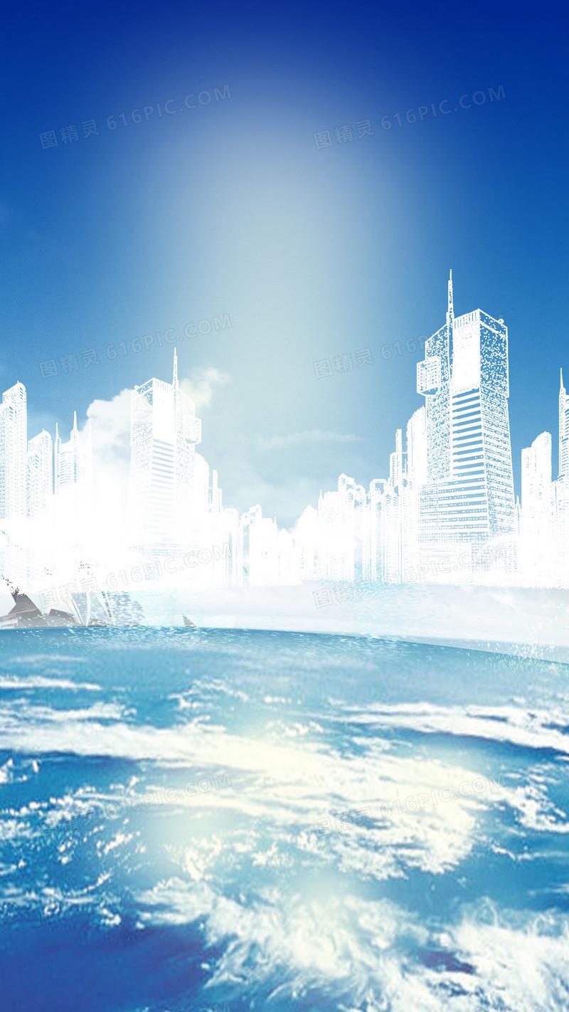 蓝天城市psd分层h5背景素材