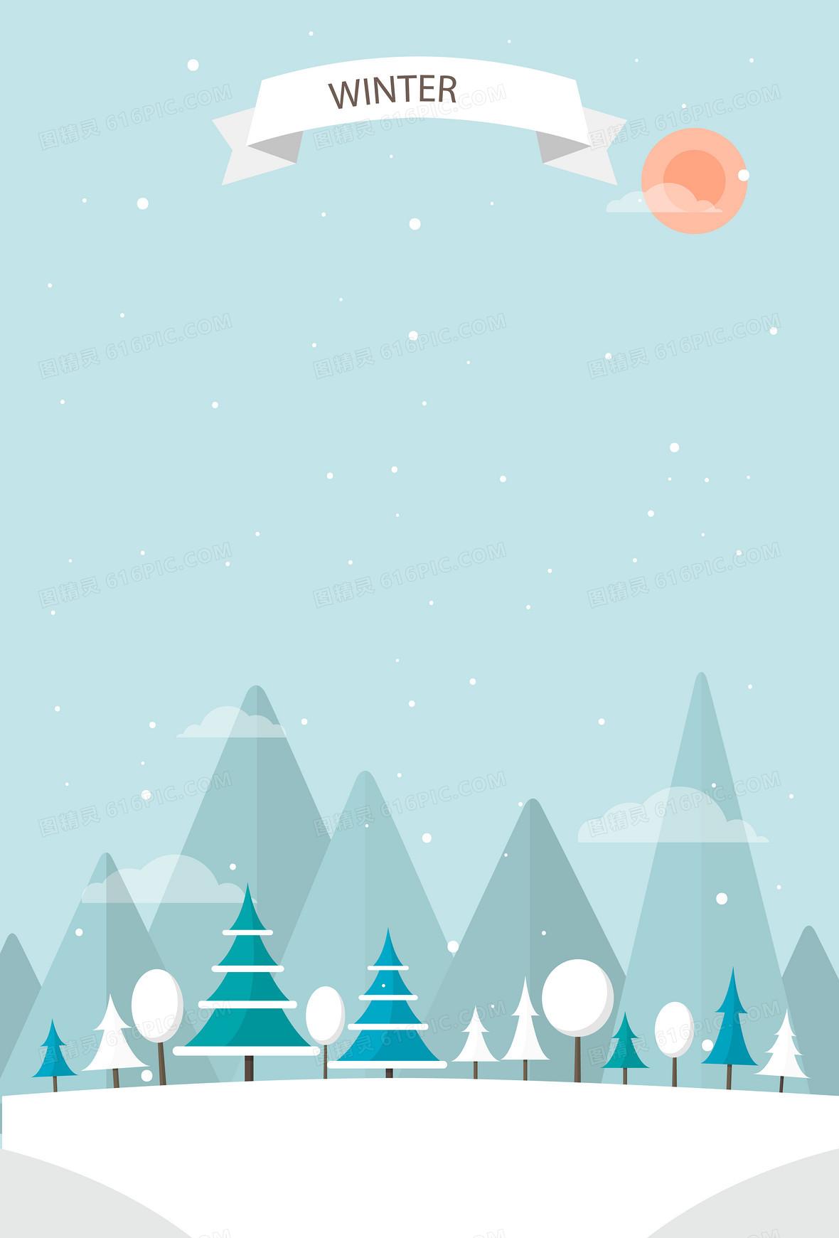 清新下雪冬日卡通海报背景素材
