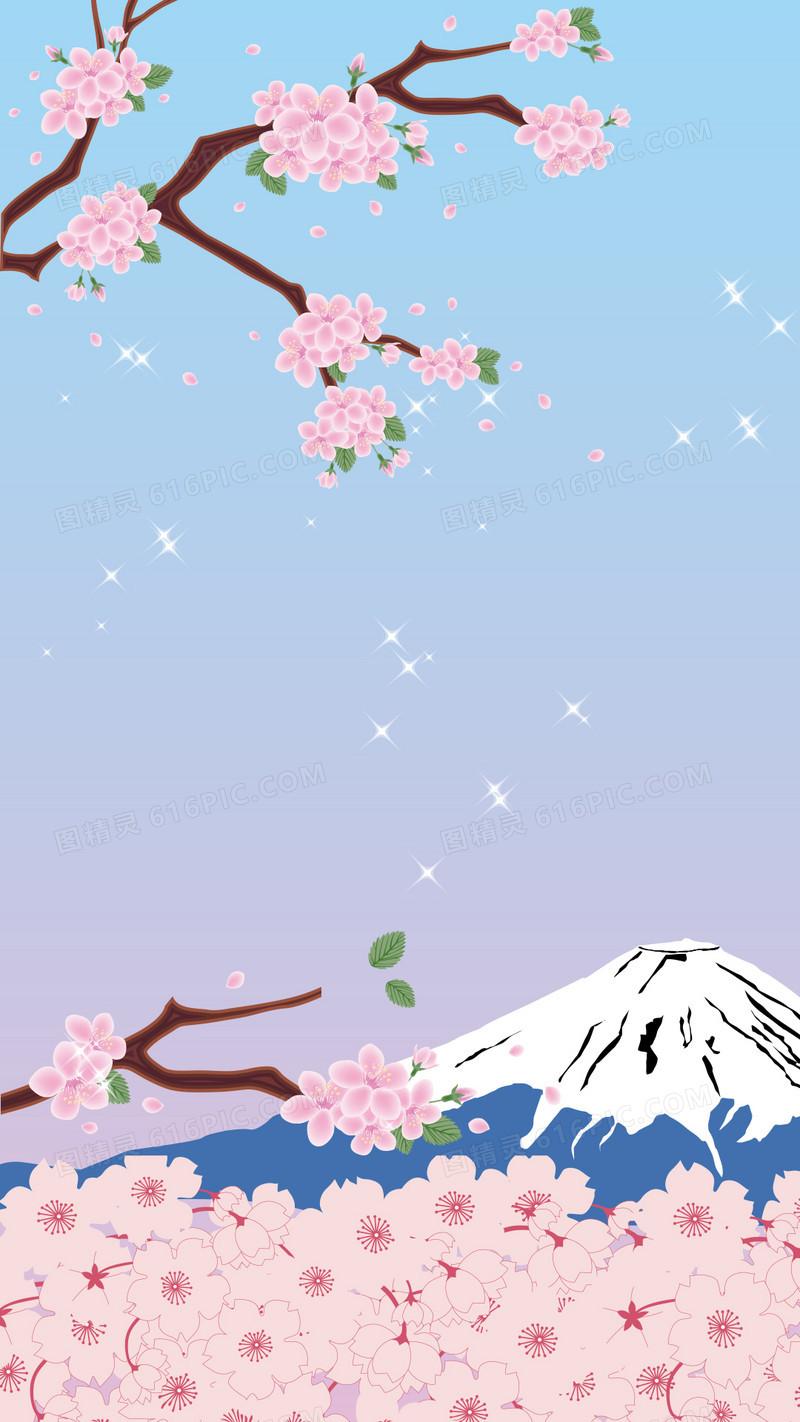 扁平富士山日本樱花psd分层h5背景素材