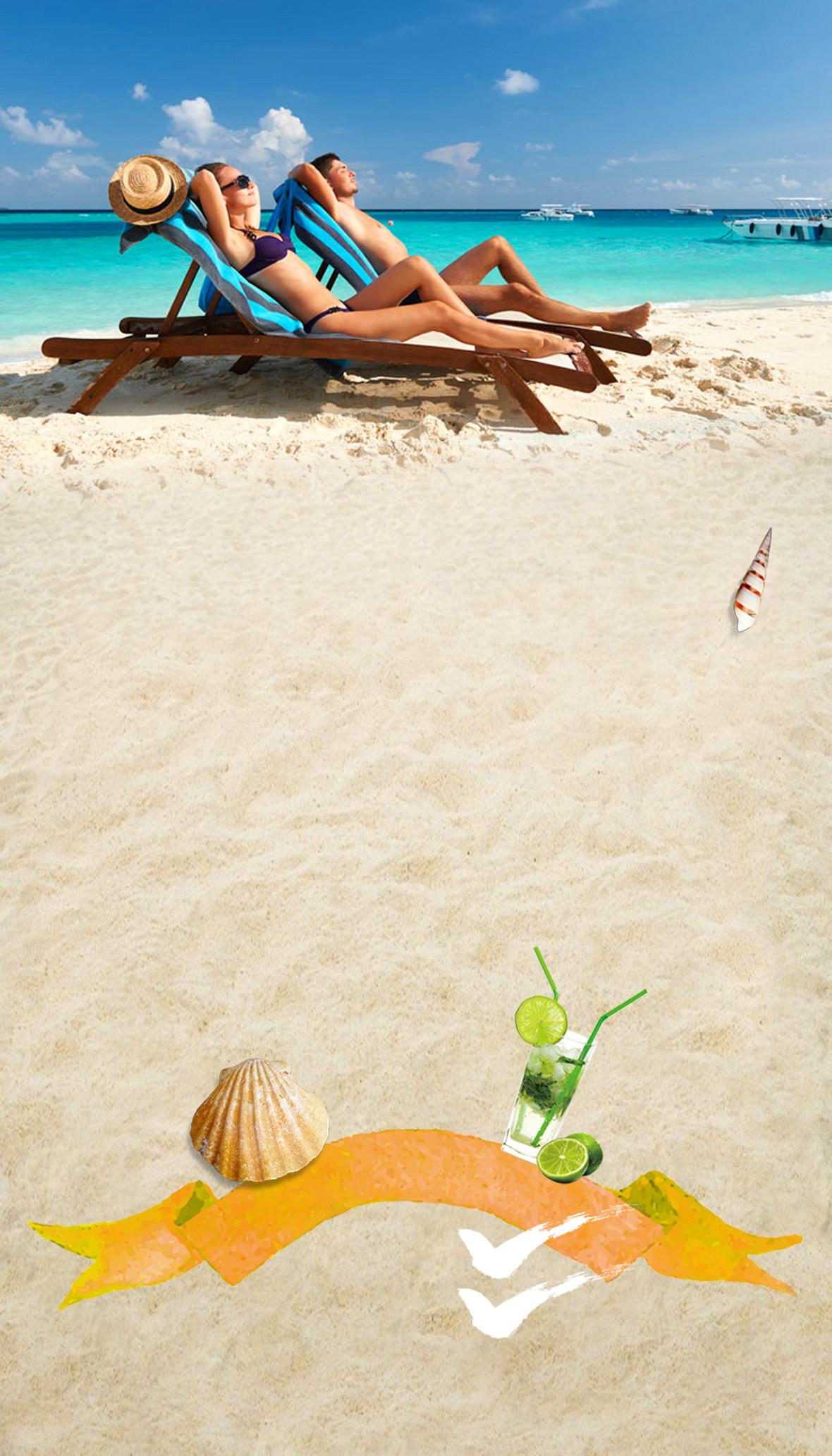 沙滩海边度假旅游海报背景素材