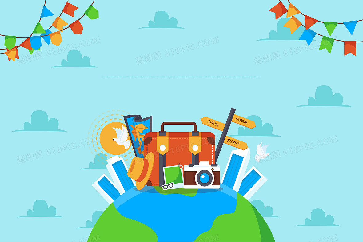 扁平化环球旅游海报背景素材
