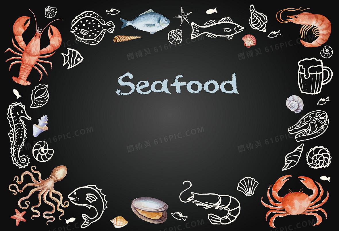 藍色海洋創業海鮮館海報背景素材
