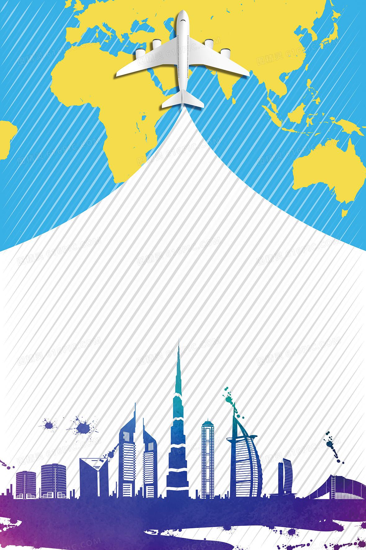日式旅游文化画册手绘背景素材
