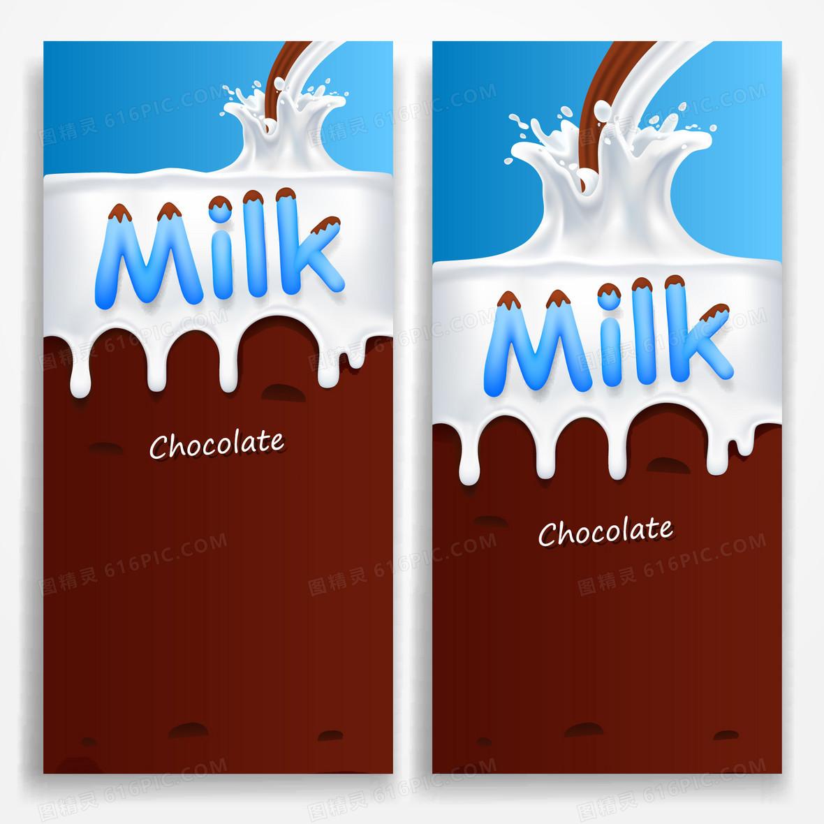 牛奶巧克力包装背景素材