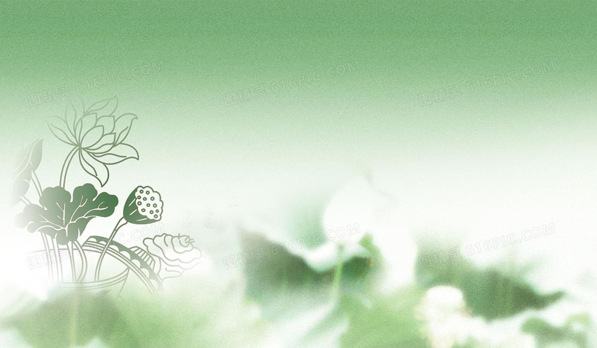 中国风绿色淡雅荷花名片背景素材