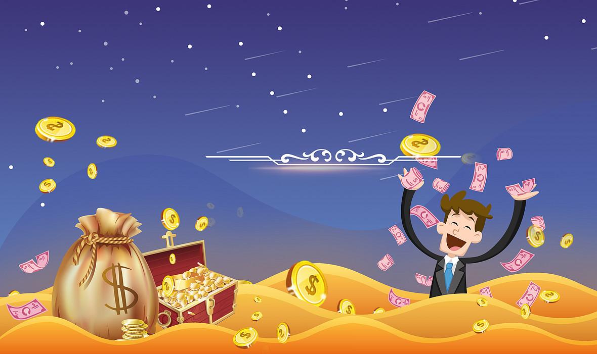 可爱卡通金融房地产海报背景素材