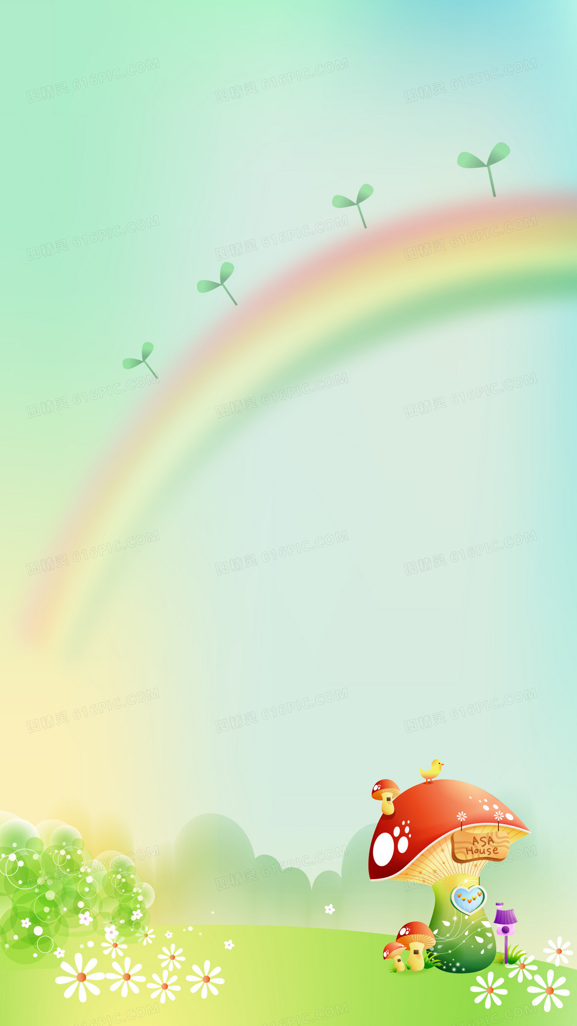 卡通童话春天彩虹h5背景