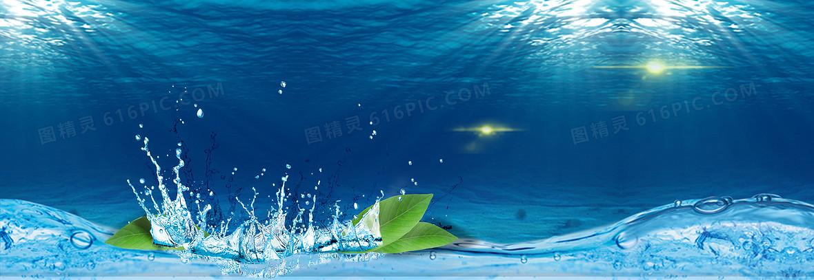 净水器蓝色海洋树叶创意海报背景素材