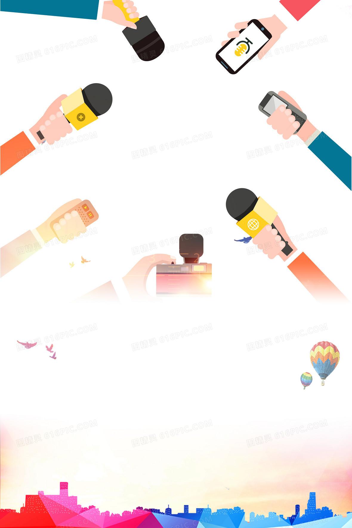 社团招新psd海报背景素材