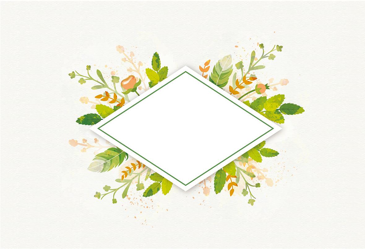 小清新水彩花卉海报背景素材