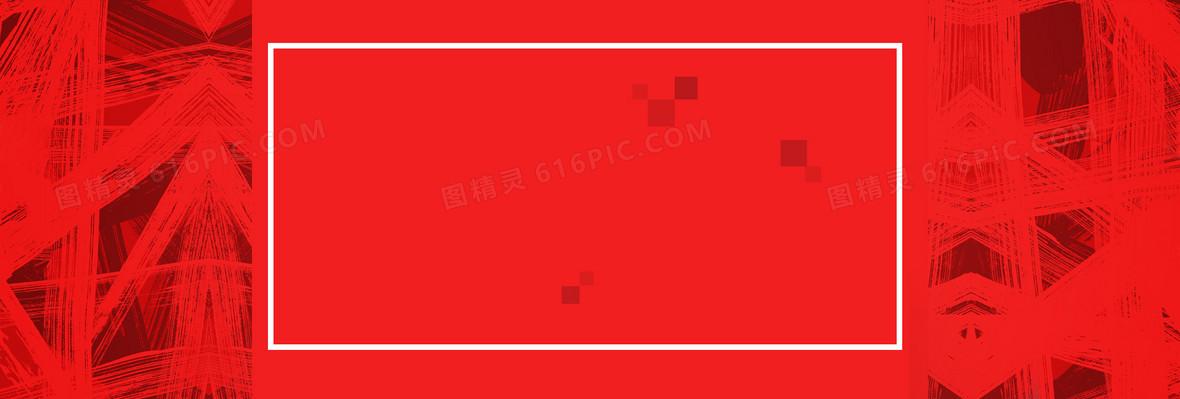 年货节红色喜庆边框淘宝海报背景