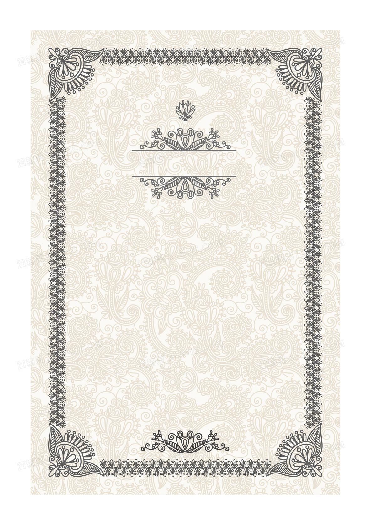 简约欧式花纹证书授权书海报背景素材