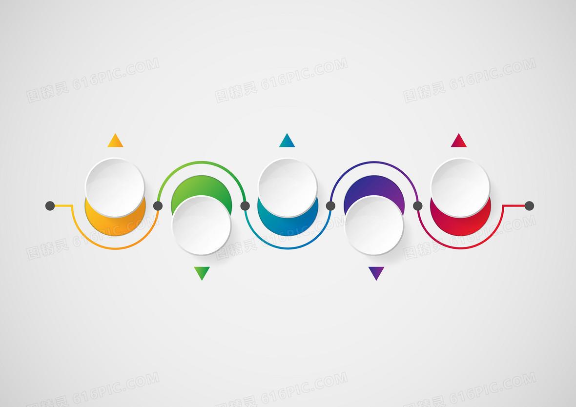 简洁商务圆形几何彩色ppt背景素材