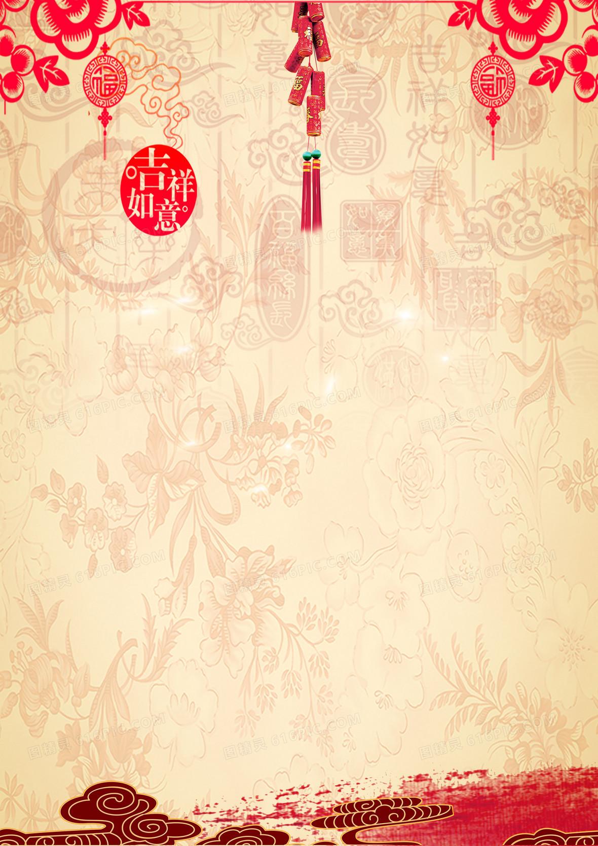 红色节日中国风背景素材