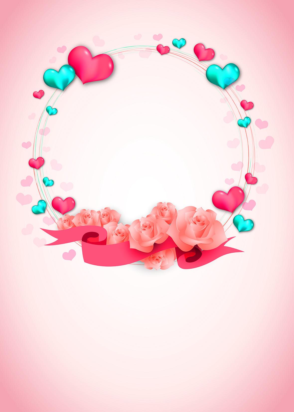 粉色手捧爱心传递爱心海报背景素材