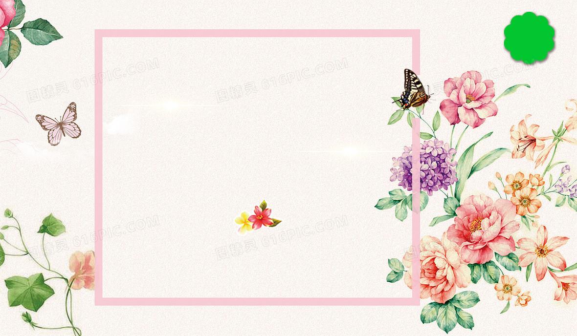 唯美手绘花朵与蝴蝶女神节海报背景