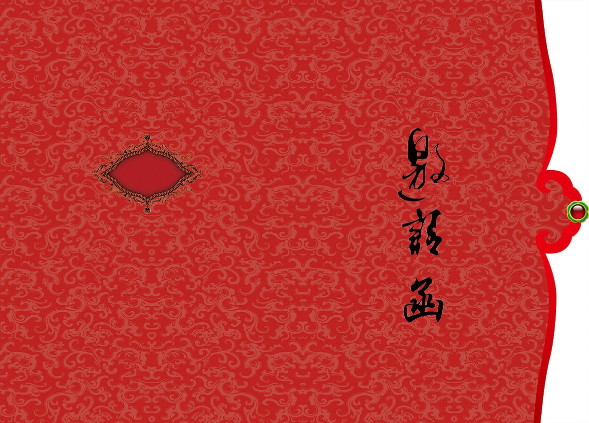 红色花纹邀请函背景素材