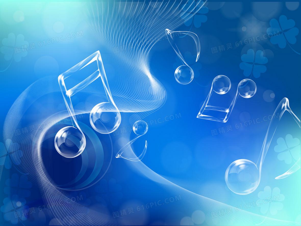背景素材 蓝色 音乐 符号