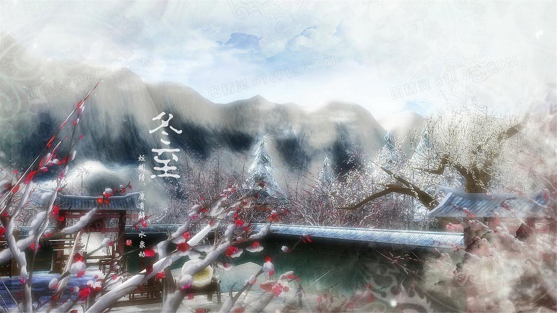 二十四节气冬至朦胧背景素材
