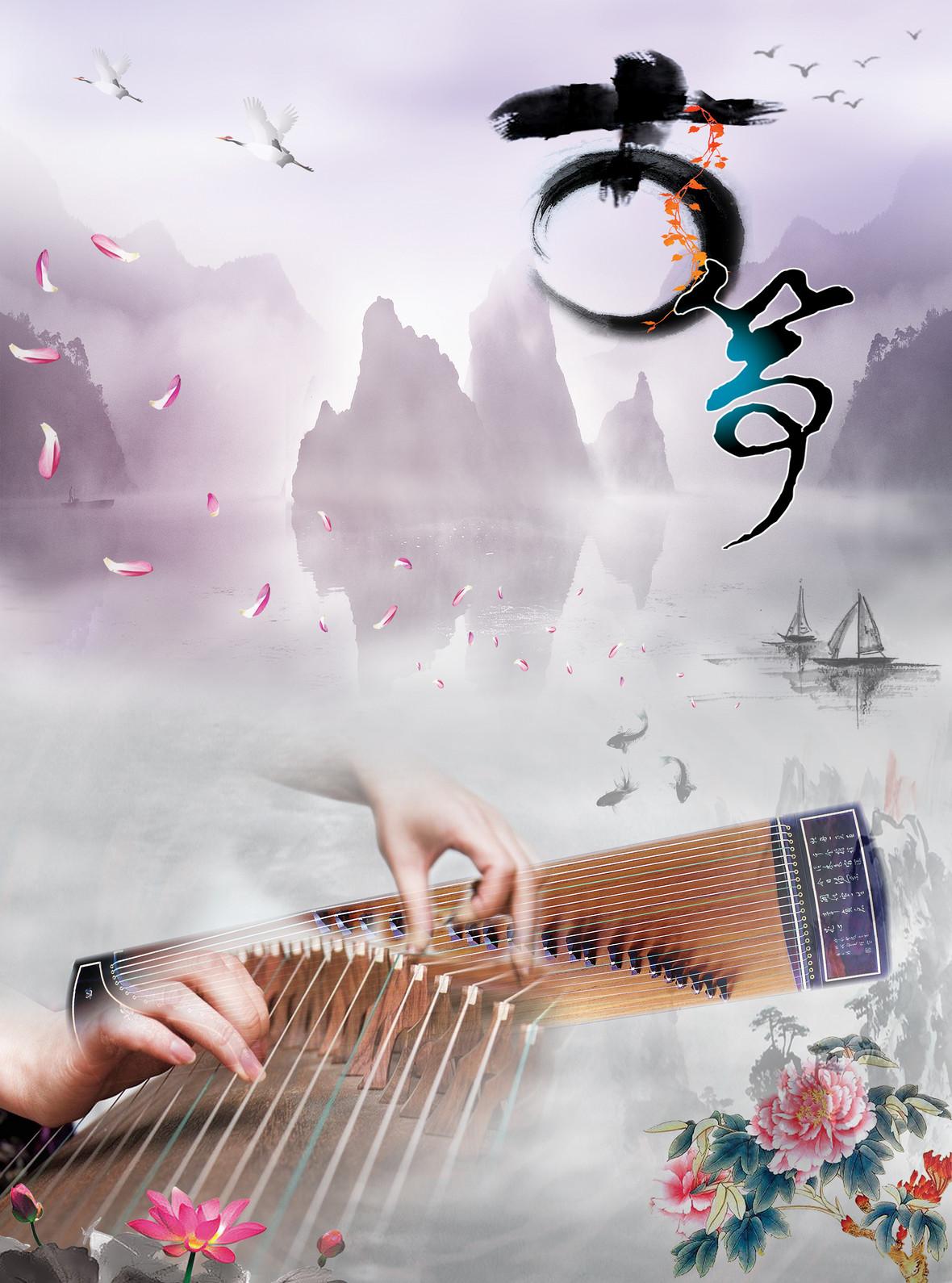 浪漫唯美仙境古筝比赛背景素材