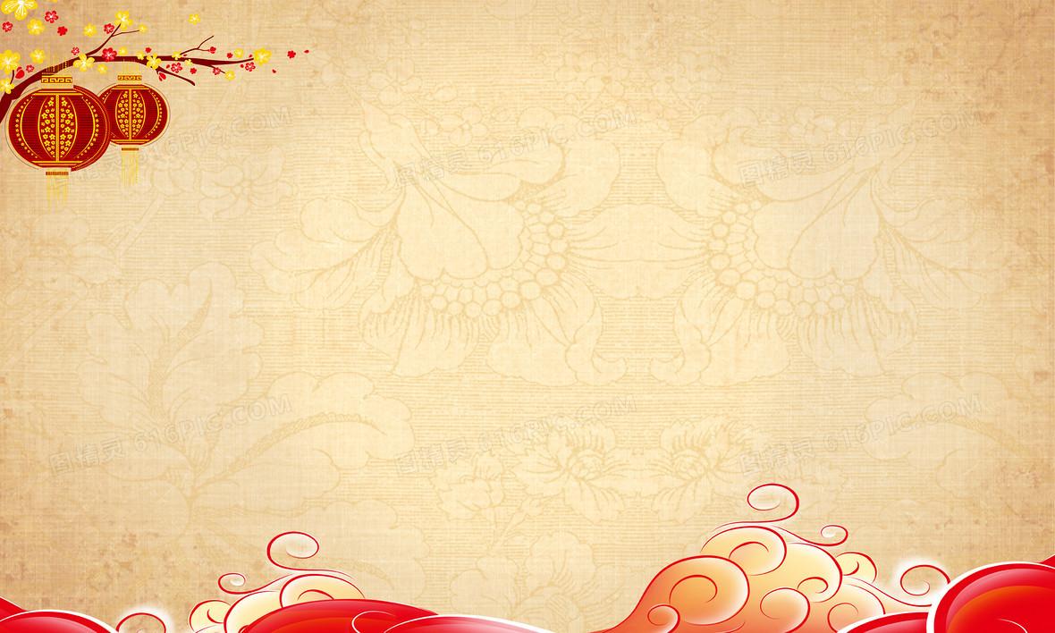 古典中国风喜庆灯笼边框背景素材