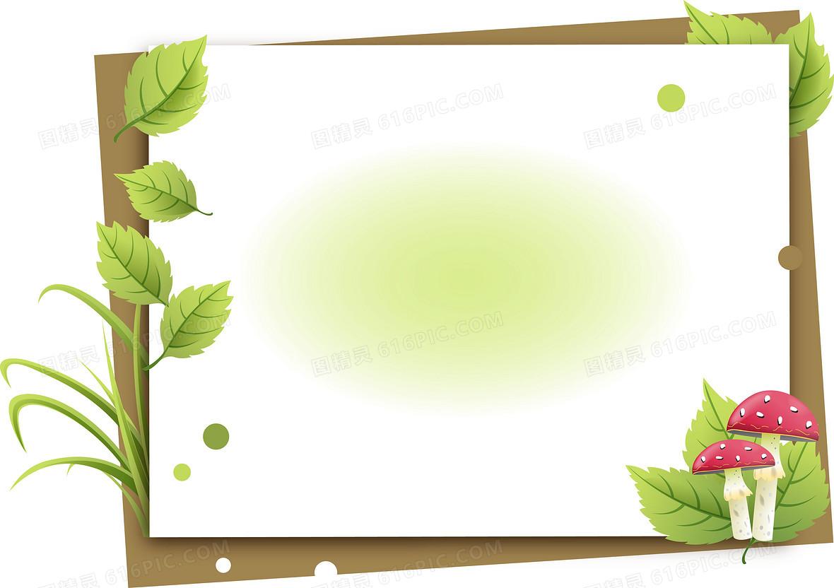 ppt 背景 背景图片 边框 模板 设计 矢量 矢量图 素材 相框 1180_832