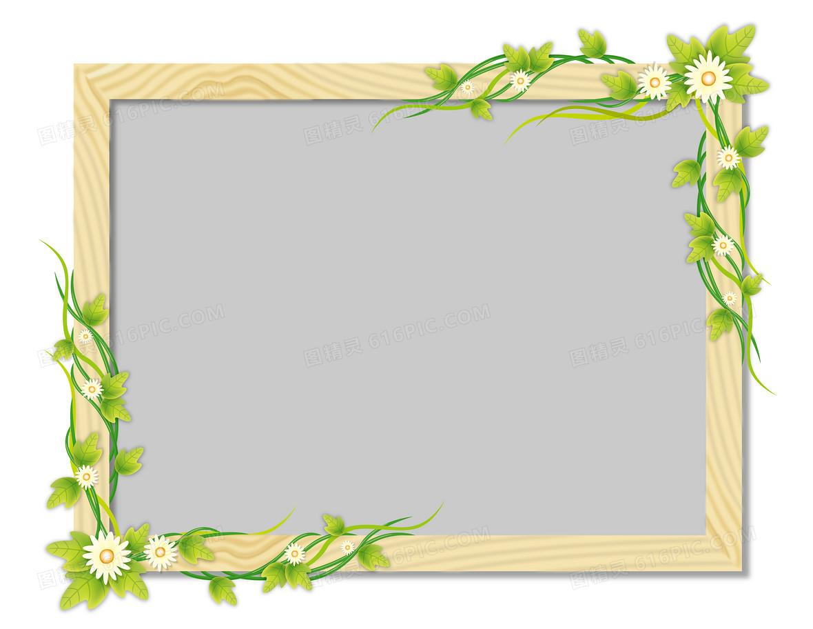 简约相框边框花纹背景素材