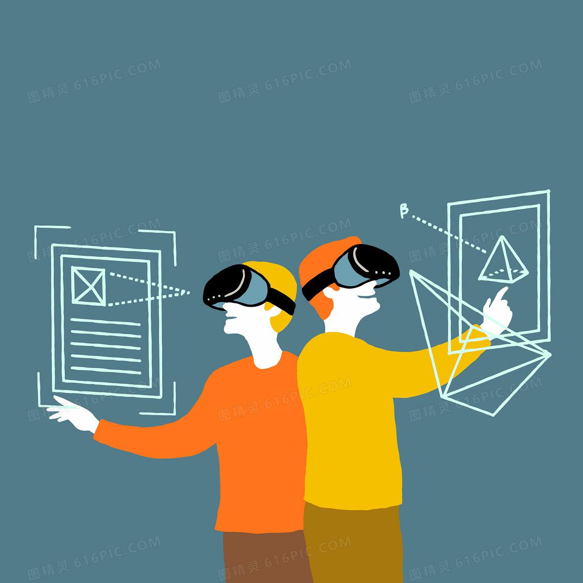 手绘虚拟现实体验人物背景素材