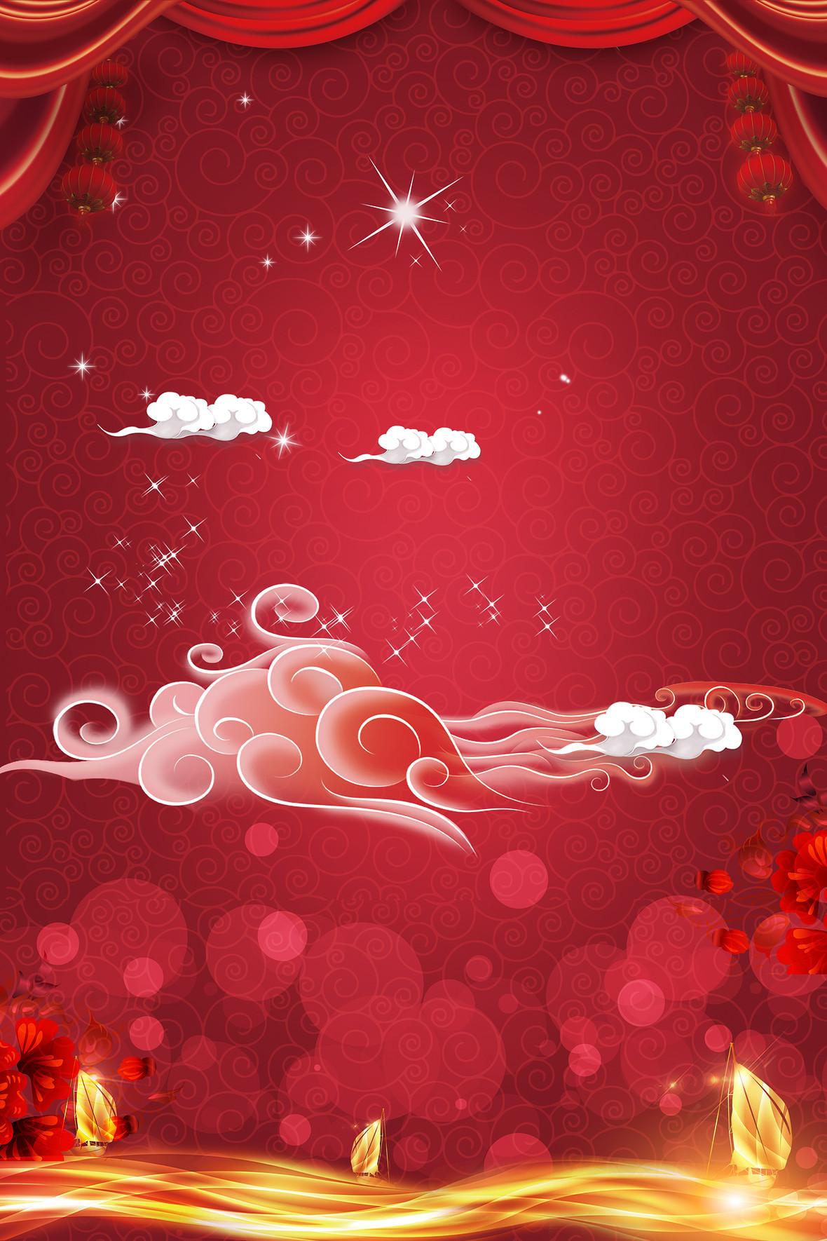红色底纹祥云迎新春新年海报背景素材
