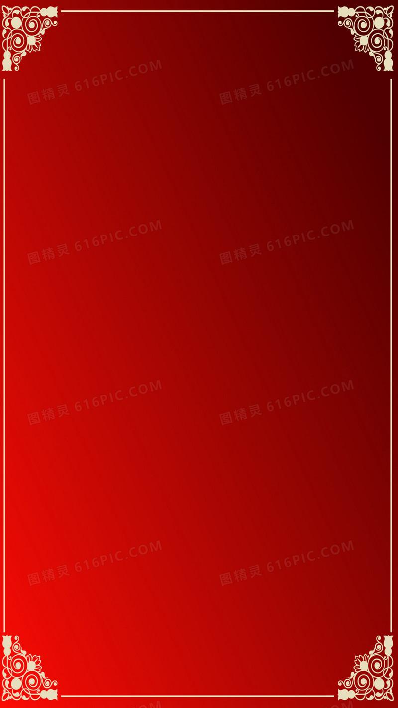 红色背景上的边框h5素材背景