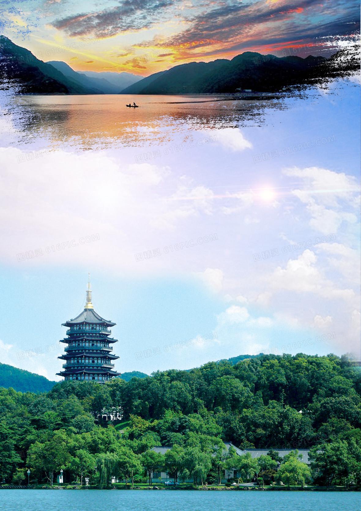 杭州西湖旅游印象城市海报背景素材