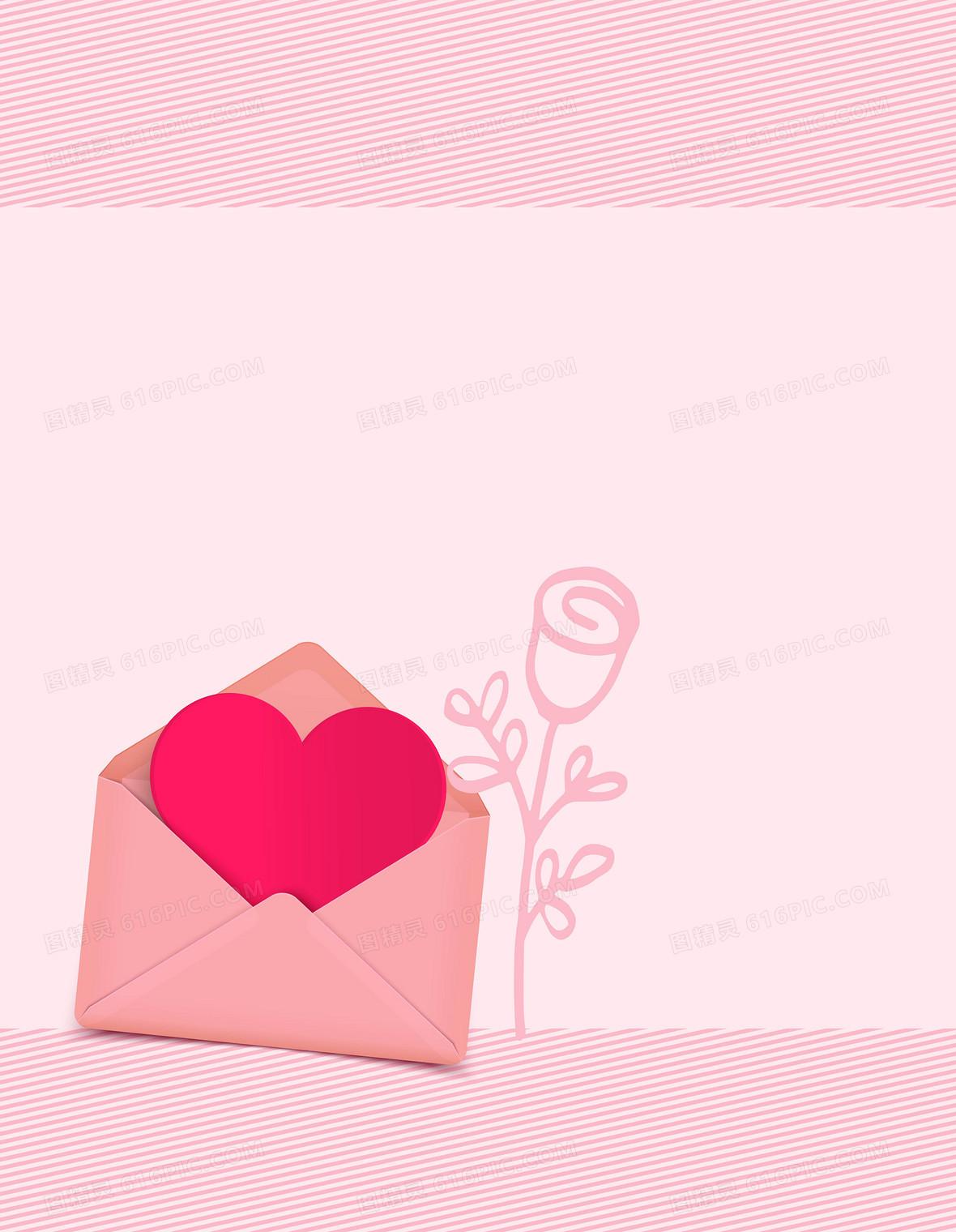 粉色手绘玫瑰矢量图banner素材