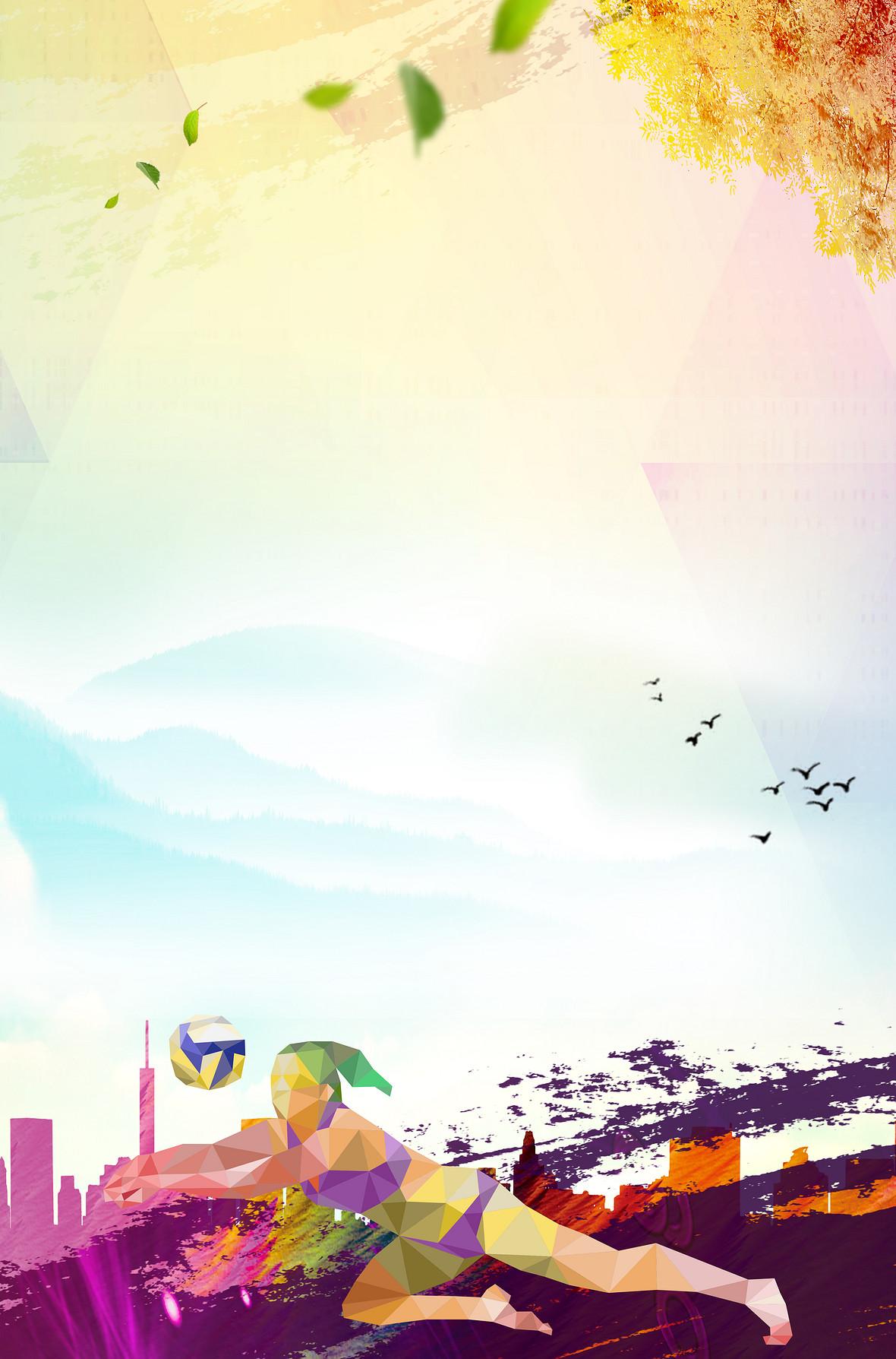 青春陽光手繪海報