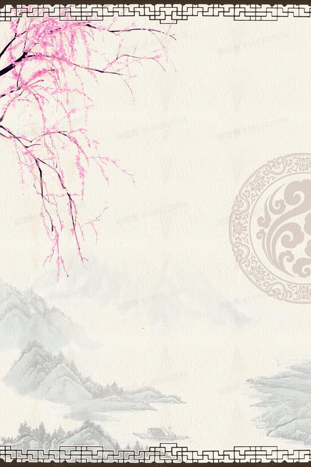 中国风水墨山峰桃花背景素材