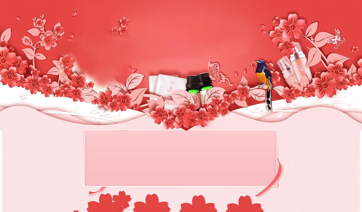 红色浪漫唯美38女神节化妆品促销海报背景