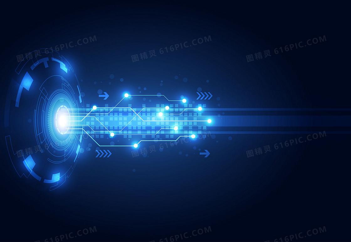 矢量蓝色炫光科技商业线光背景
