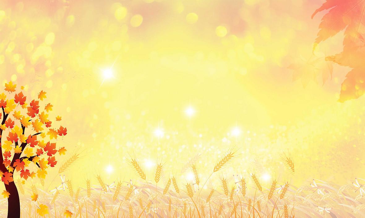 黄色渐变手绘麦田唯美背景