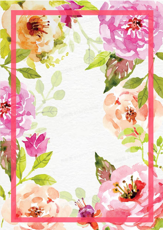矢量水彩手绘花朵底纹婚庆背景