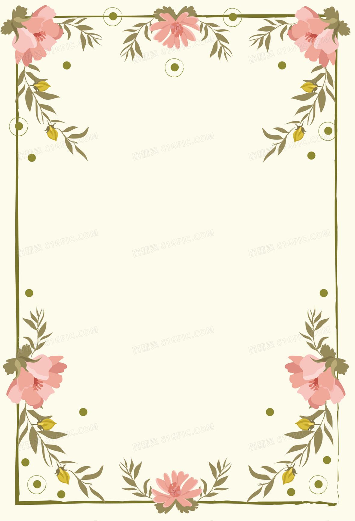 手绘黄色小清新婚礼卡片背景素材