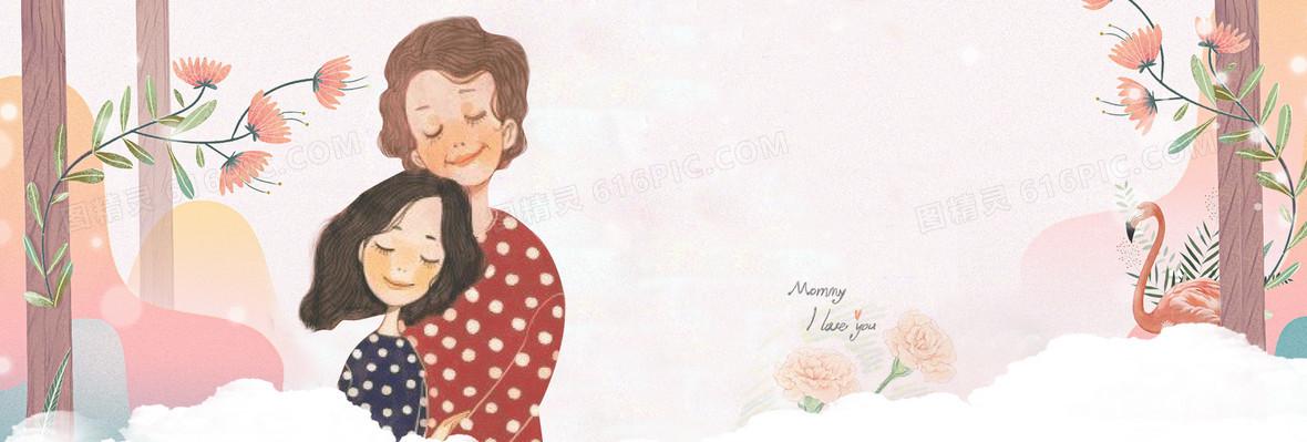 手绘母亲节宣传海报背景图片下载_1920x800像素jpg_图