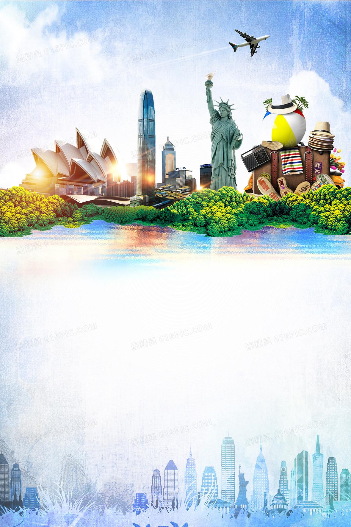 美国欧洲移民旅游留学广告海报背景素材