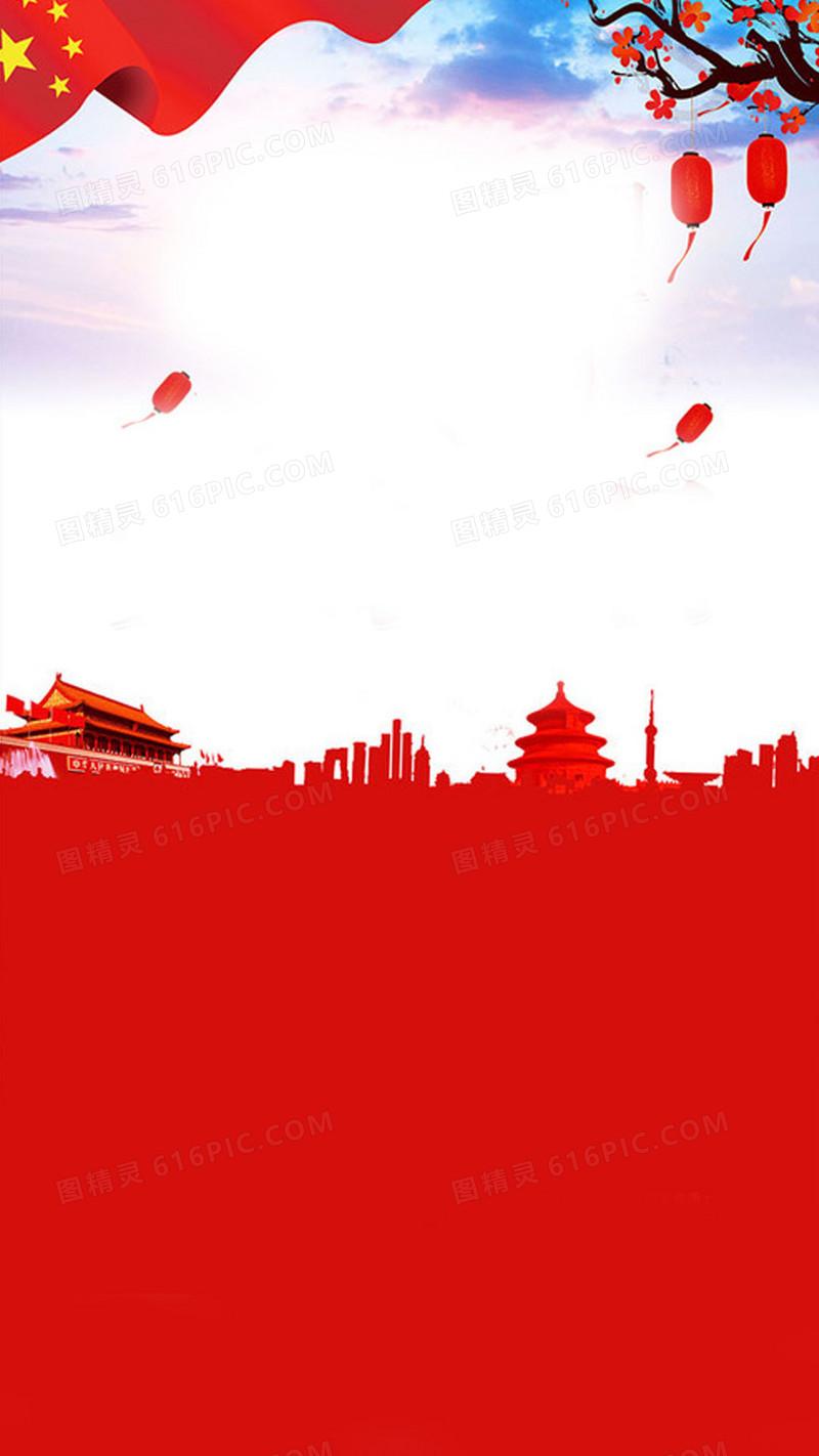 红色简约花纹商务卡片背景素材