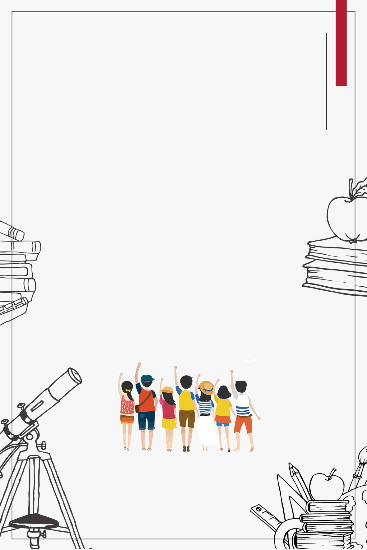 手绘大学迎新创意宣传海报背景模板